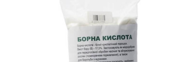 Обработка капусты борной кислотой