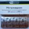 Метронидазол для кроликов