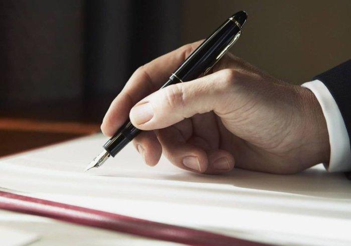 Для регистрации нужно разрешение СЭС