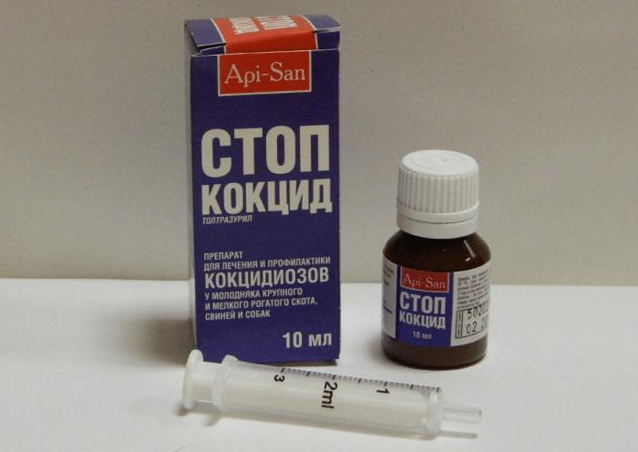 Форма выпуска препарата