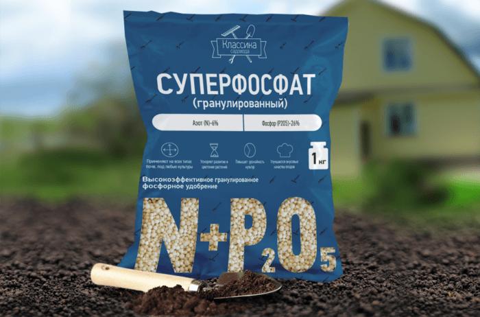 Средство для подкормки капусты