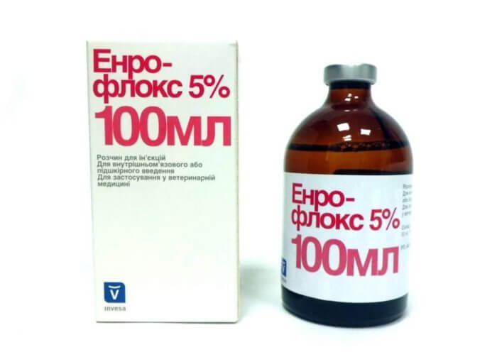 Энрофлокс