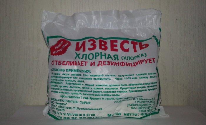 Хлорная известь для дезинфекции курятника