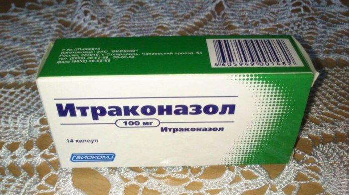 Интраконазол от грибка