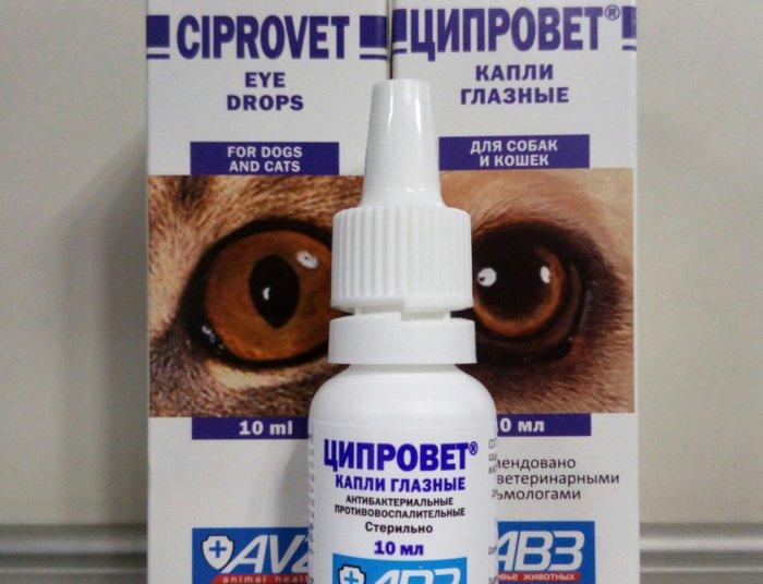 Глазные капли Ципровет