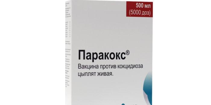 Вакцина Паракокс