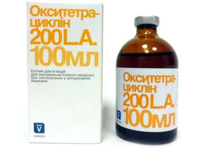 Окситетрациклин