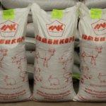 Биодобавки для свиней