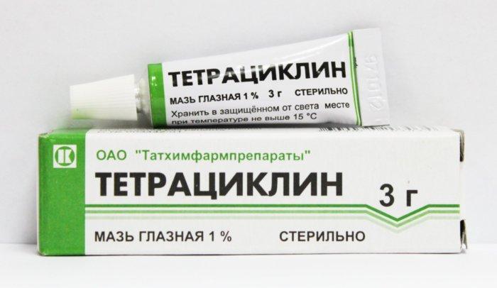 Мазь на основе тетрациклина