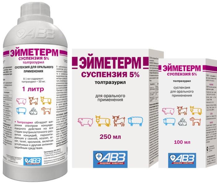 Эйметерм - аналог препарата