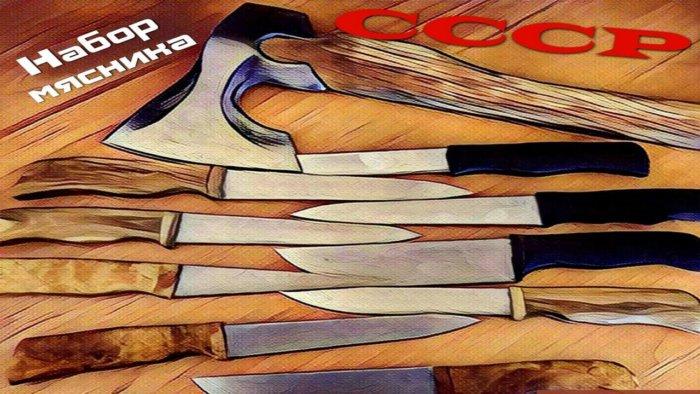 Набор обвалочных ножей