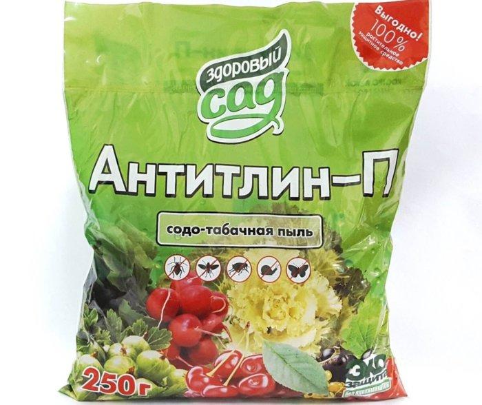 Антитлин